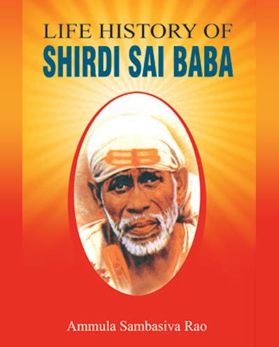 Life History of Shirdi Sai Baba