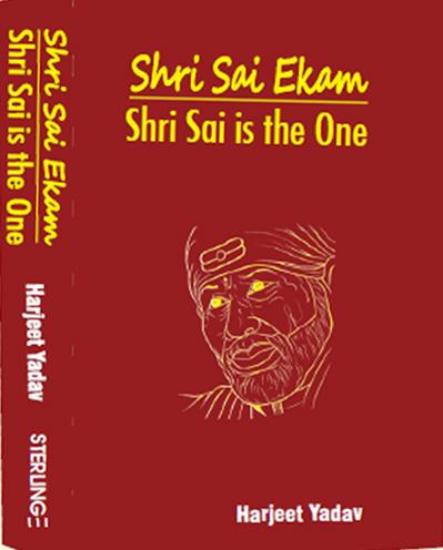 Shri Sai Ekam
