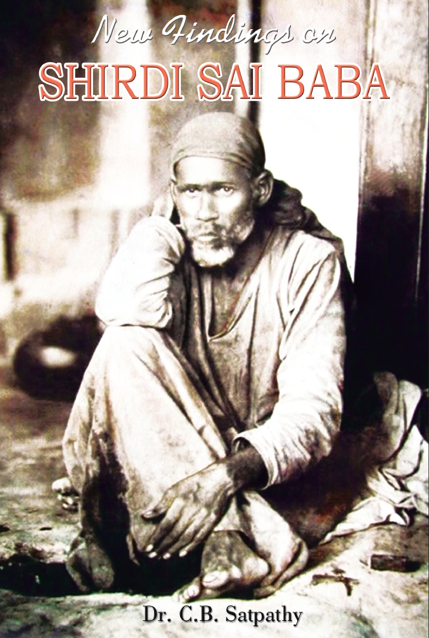 New Findings on Shirdi Sai Baba